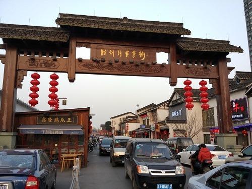 (写真1)勝利河美食街の入り口、訪れる人も多い(浙江省・杭州市)