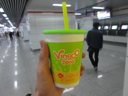 (写真1)Vingoo(維果部落)のオレンジジュース