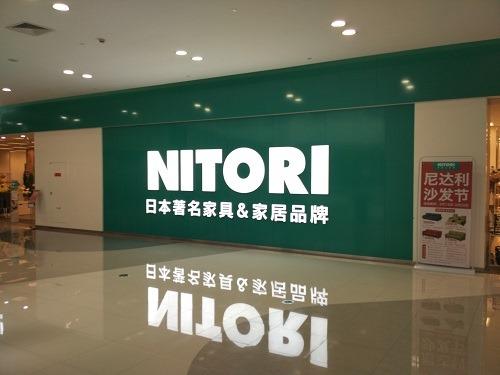 (写真5)イオンモール杭州良渚新城にオープンしたニトリ