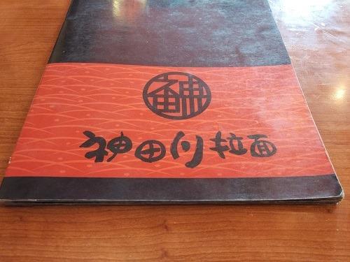 (写真3)ひと目みたかぎりでは日系企業と錯覚してしまう神田川拉麺