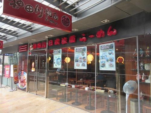 (写真2)EAC(欧美中心)のなかにある神田川拉麺(浙江省・杭州市)