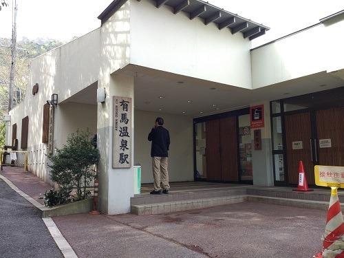 (写真1)大阪から車で約1時間のところに位置する有馬温泉(神戸市北区)