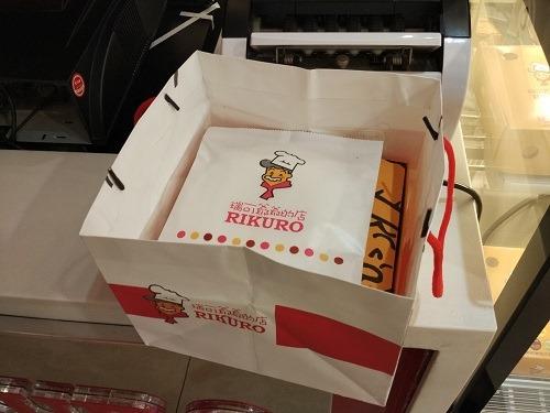 (写真3)しっかりしたパッケージの瑞可爺爺的店(りくろーおじさんの店)