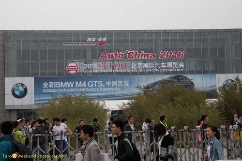 (写真1)14回目の開催となった北京モーターショー