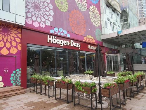 (写真1)中国の大都市で見かけるハーゲンダッツの実店舗(蘇州市)