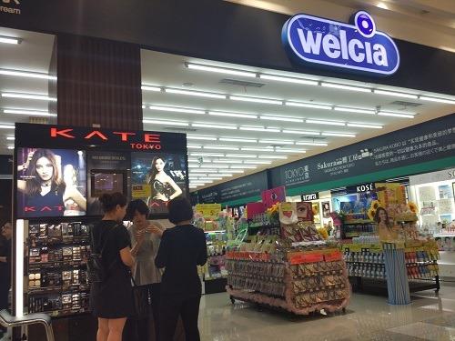 (写真7)イオンモール蘇州新区の櫻工房(ウエルシアHD)のお店