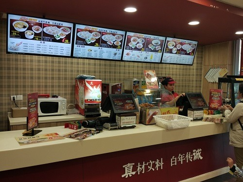 (写真2)雰囲気的にはファーストフード店の大娘水餃(江蘇省蘇州市)