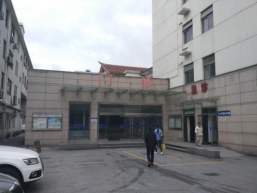 (写真1)中国のローカル病院、門診(一般の診療)と書かれた受付
