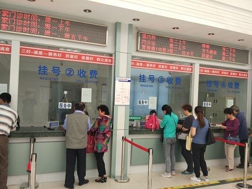 (写真3)中国のローカル病院では診療受付・支払いをおこなう