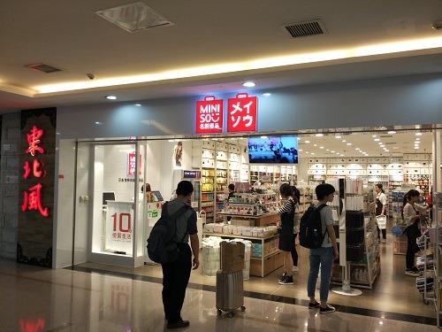 (写真1)多くの商品が10元(約160円)で販売されているメイソウ