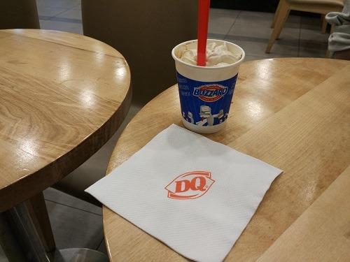 (写真3)ミニサイズのDairy Queenのアイスクリーム