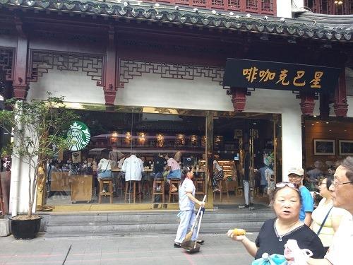 (写真3)上海豫園商城内にあるスターバックスコーヒー