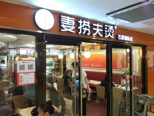 (写真1)蘇州市内で10店舗ほど展開している妻撈夫燙(蘇州市姑蘇区)