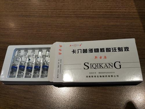 (写真1)BCG多糖類核酸注射、免疫力を高めるワクチン