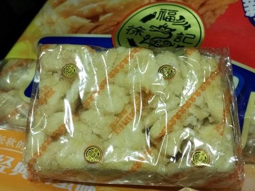 (写真2)ひとつずつ袋に小分けされている、中国土産にもいい