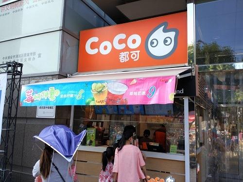 (写真1)台湾億可国際の展開する都可茶飲(CoCo)、中国で大人気