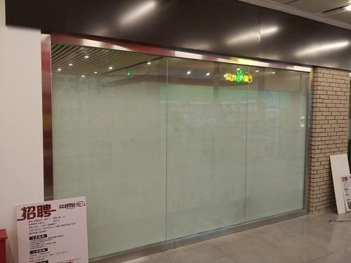 (写真1)外からお店のなかが見えそうで見えないガラスフィルム