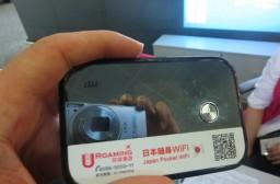 (写真1)上海浦東国際空港内でレンタルされているauのWiFiルーター