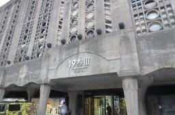 (写真1)1933老場坊、オシャレな建造物のなかでは撮影などされている