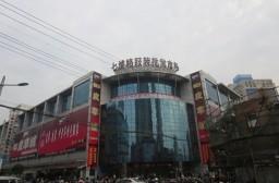 (写真1)上海のアパレル卸売市場の代名詞である七浦路服装批発市場