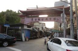 (写真1)西蔵南路に面する東台路の骨董品マーケットの入り口