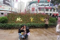 (写真1)中国人の撮影用に用意されたような入り口のオブジェ(広州市の北京路)