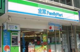 (写真1)中国のファミリーマート(FamilyMart)、中国語では「全家」