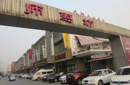 (写真1)蘇州市工業園区の日本人ストリート「師恵坊商業街」