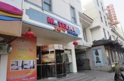 (写真1)中国全土で展開している莫泰168(MOTEL168)(蘇州市内)