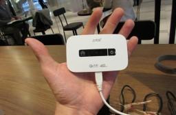 (写真1)華為(HuaWei)の「EC5373」、中国本土で約1万円で購入