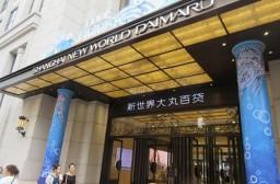 (写真1)超一等地にオープンした上海新世界大丸百貨(上海市黄浦区)