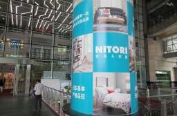 (写真1)上海初出店となったニトリ中山公園店、日本でおなじみのロゴ