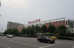 (写真1)世茂世紀中心のラウンドマーク的存在の欧尚(Auchan)(常熟市)
