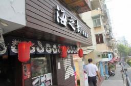 (写真1)南京市内にある日本料理店、赤い提灯(ちょうちん)は目印の定番