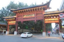 (写真1)南京市中心部の夫子廟、飲食店やショッピング街が広がっている