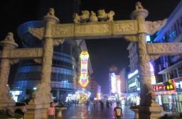 (写真1)南京を代表する歩行者天国の獅子橋美食街(江蘇省・南京市)