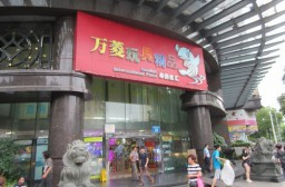 (写真1)海珠広場駅(地下鉄)から徒歩2分に位置する万菱広場(広州市)