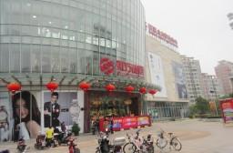(写真1)上海市金山区のラウンドマーク的存在の東方商厦